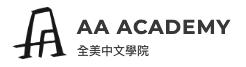 AA Academy